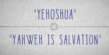 013112_yehoshua